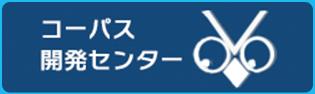 https://ccd.ninjal.ac.jp/